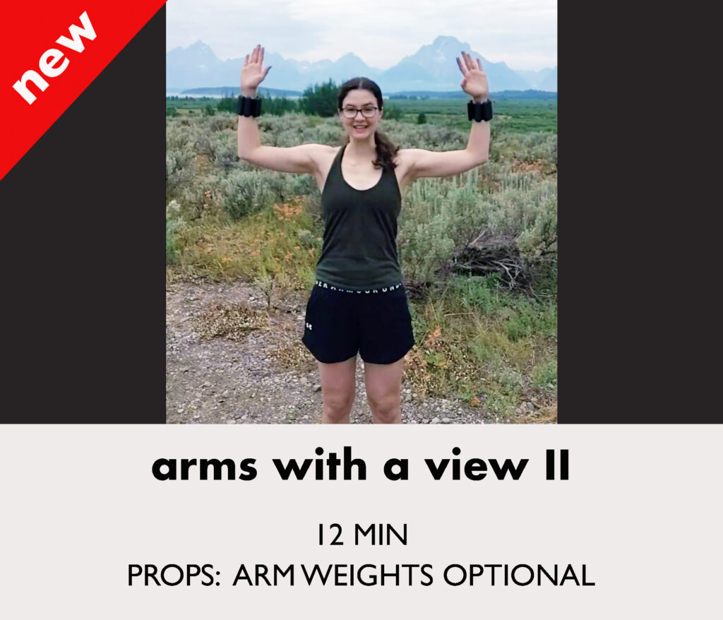 arms with a view II